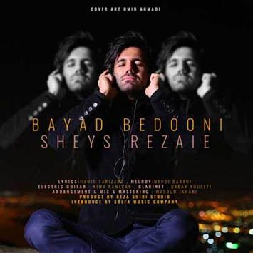 Sheys-Rezaie_Bayad-Bedooni-min