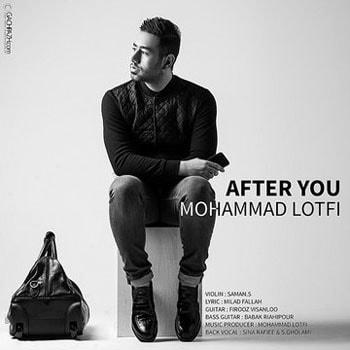 دانلود آهنگ جدید محمد لطفی به نام بعد از تو sakha565 min