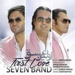 دانلود آهنگ جدید 7 باند به نام اولین عشق