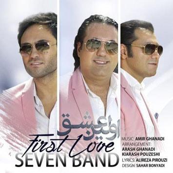 sakha576 min - دانلود آهنگ جدید 7 باند به نام اولین عشق