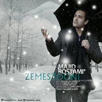 sakha633 min - دانلود آهنگ جدید مجید رستمی به نام زمستونی