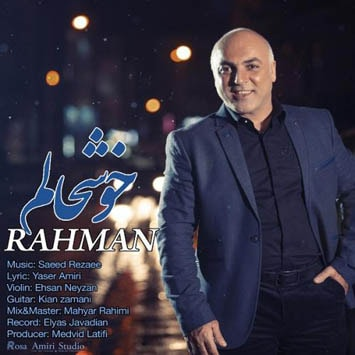 دانلود آهنگ جدید رحمان به نام خوشحالم sakha647 min