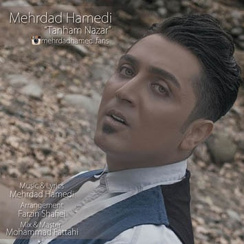 دانلود آهنگ جدید مهرداد حامدی به نام تنهام نزار sakha652 min