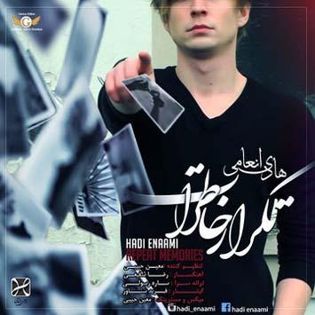 دانلود آهنگ جدید هادی انعامی به نام تکرار خاطرات sakha674