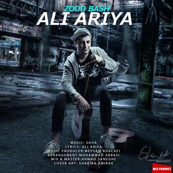 Ali-Ariya-Zood-Bash