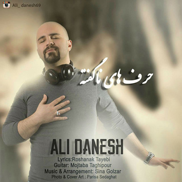 Ali-Danesh-Harfhaye-Nagofte