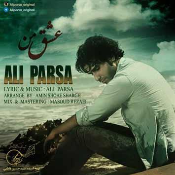 Ali-Parsa-Eshghe-Man