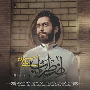 Ali-Sotoodeh-Ezterab