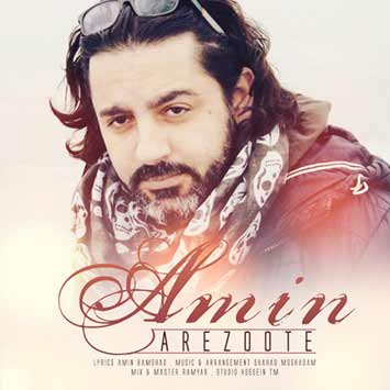 Amin-Arezoote