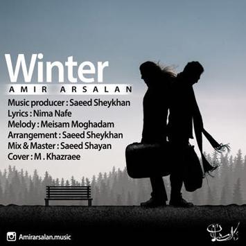 Amir-Arslan