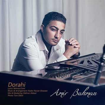 Amir-Bahman