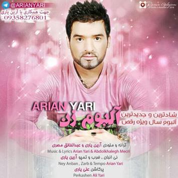 Arian-Yari