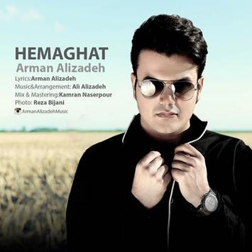 Arman-Alizadeh-Hemaghat