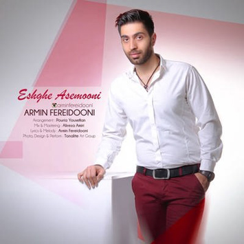 دانلود آهنگ جدید آرمین فریدونی به نام عشق آسمونی Armin Fereidooni