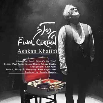 دانلود آهنگ جدید اشکان خطیبی به نام پرده آخر Ashkan Khatibi Parde Akhare