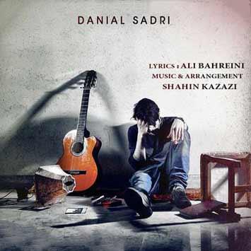 Danial-Sadri-Jazabi