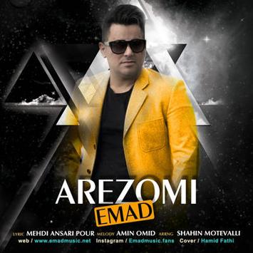 Emad-Arezomi