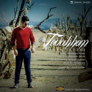 Emran-Taheri-Tavahom