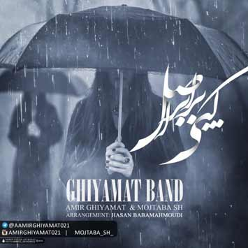 Ghiyamat-Band---Copy-Barabare-Asl---origin