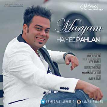 Hamed-Pahlan-Maryam