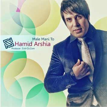 Hamid-Arshia