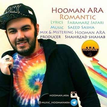 Hooman-Ara-Romantic