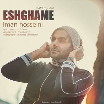 Iman-Hosseini-Eshghame