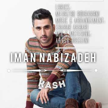 Iman-Nabizadeh-Kash