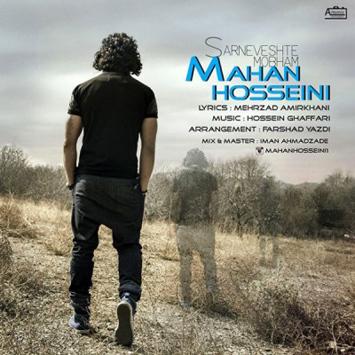 دانلود آهنگ جدید ماهان حسینی به نام سرنوشت مبهم Mahan Hosseini Sarneveshte Mobham