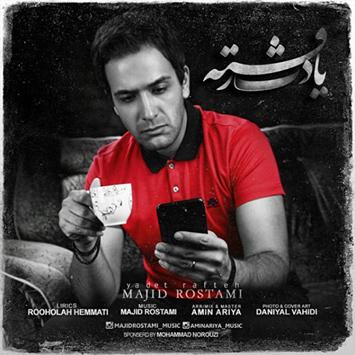Majid-Rostami-Yadet-Rafte