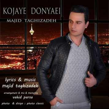 Majid-Taghizade