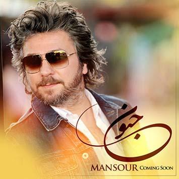ManSour-Jonoon