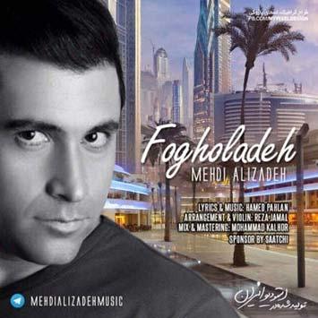 Mehdi-Alizadeh-Fogholadeh