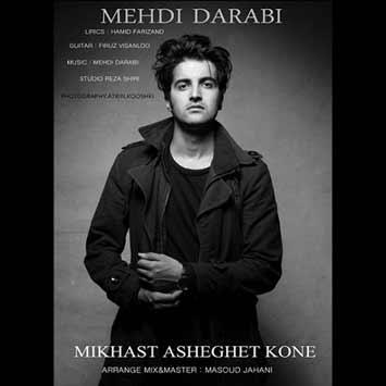 Mehdi-Darabi-Mikhast-Asheghet-Kone