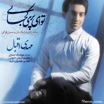 Mehdi-Eghbal