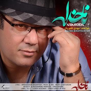 Mehdi-Ghafourian-Nakhoda