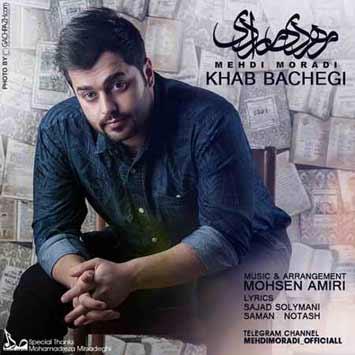 Mehdi-Moradi-Khabe-Bachegi