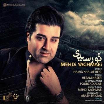 Mehdi-Yaghmaei-Called-To-Residi