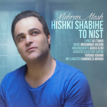 Mehran-Atash-Hishki-Shabihe-To-Nist