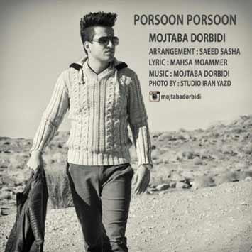 Mojtaba-Dorbidi-Porsoon-Porsoon