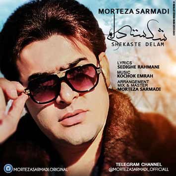 Morteza-Sarmadi-Shekasteh-Delam