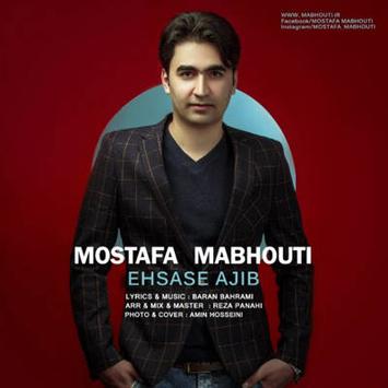 Mostafa-Mabhoti