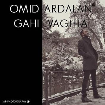 Omid-Ardalan-Gahi-Vaghta