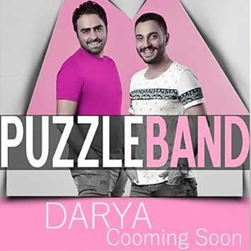 Pazel-Band-Darya