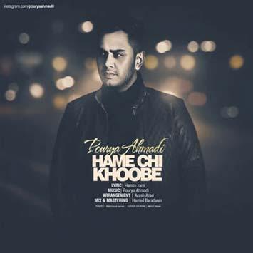 دانلود آهنگ جدید پوریا احمدی به نام همه چی خوبه Pourya Ahmadi Hame Chi Khobe