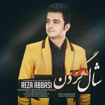 Reza-Abbasi-Shal-Gardan