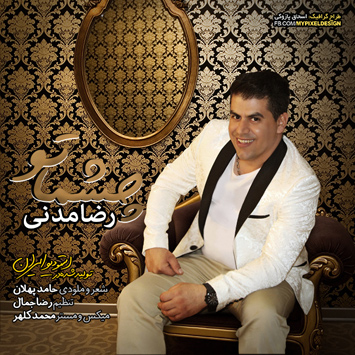 Reza-Madani---Cheshmato