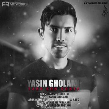 دانلود آهنگ جدید یاسین غلامی به نام صبر کن دنیا Yasin Gholami Sabr Ko Donyan