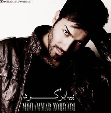 cover-Mohammad-Zohrabi-Bia-Bargard
