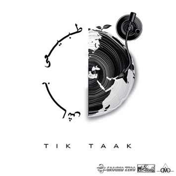 sakha839 - دانلود آهنگ جدید تیک تاک به نام مینویسم